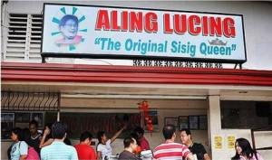 Aling Lucing Sisig Restaurant