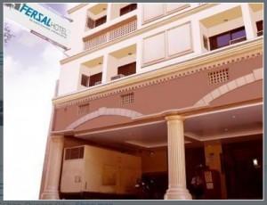 Fersal Inn, Annapolis, Cubao, Quezon City