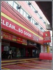 Hotel Sogo Edsa, Cubao, Quezon City