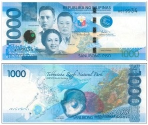 php1000-from-2010